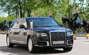 Putin's Limo Can Now be Yours